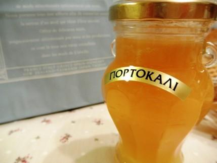 ハチミツ.jpg